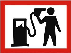 Бензин становится дешевле?