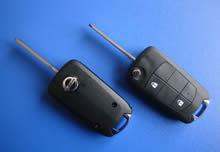 Изготовление ключей Nissan (Ниссан)